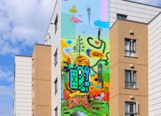 Arbre-Phénix: Une murale colorée aux Habitations Durocher